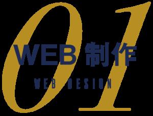 web/homepage