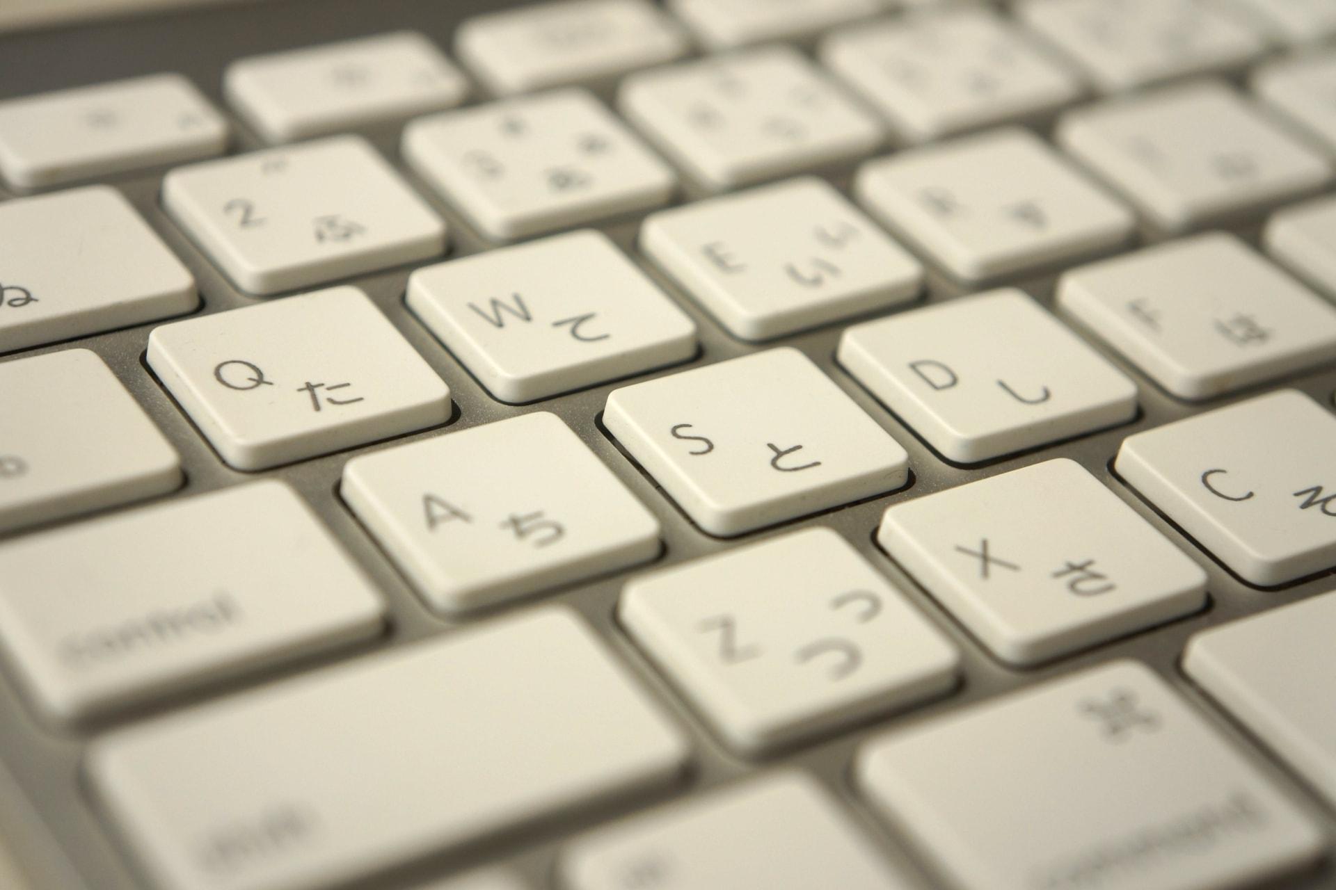 URLにキーワードを含めるのはSEO的に有利?